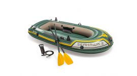INTEX™ Aufblasboot  - Seahawk 2 Set (inkl. Paddel & Pumpe)